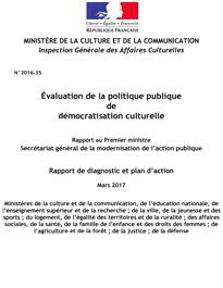 Evaluation de la politique de démocratisation culturelle